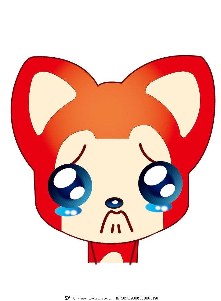 阿狸 哭泣 委屈 阿狸猫 卡通 红色阿狸 可爱动物 可爱 儿童 女童装 男