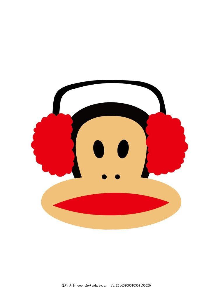 猴子 听音乐 大嘴猴卡通 卡通头像 儿童图集 卡通设计 广告设计 矢量