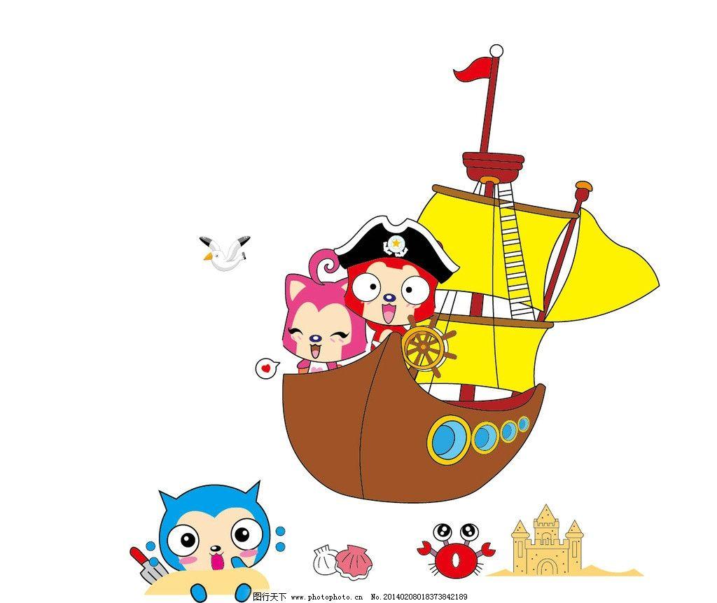 阿狸 海盗 海盗船 阿狸猫 卡通 红色阿狸 可爱动物 可爱 儿童 女童装