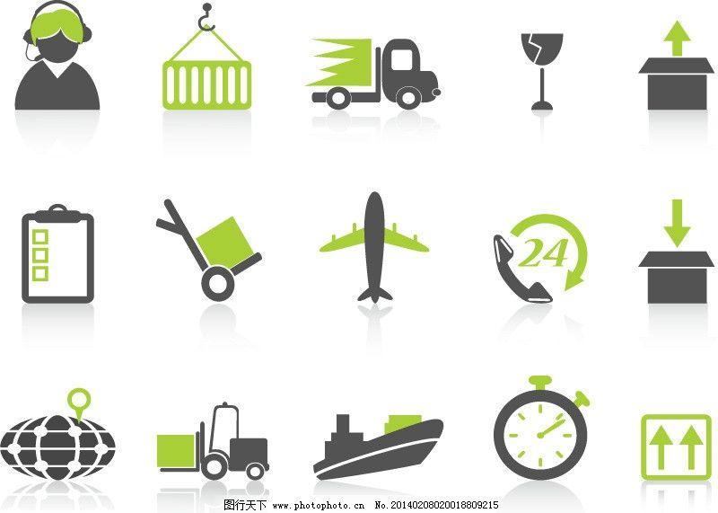 交通运输图标 交通工具图标 贴纸 飞机 货运 客机 货车 汽车 轮船
