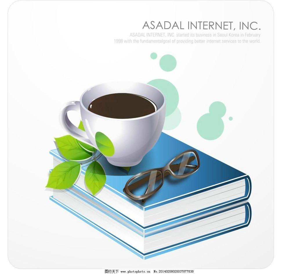 设计图库 标志图标 网页小图标  书本 小图标 立体图标 书 矢量 咖啡