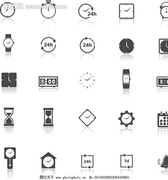 小图标 标志 网站图标 网页图标 程序图标 软件图标 企业标志图片
