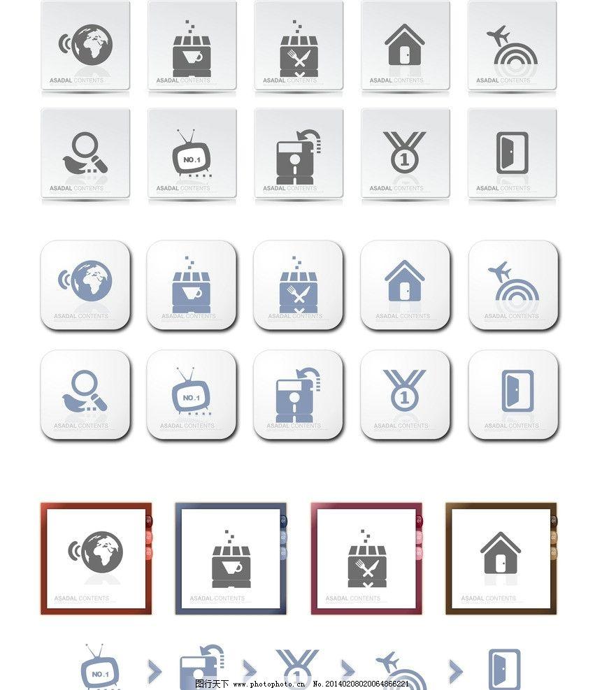 图标标志小餐饮标志立体软件标志图标标识处方药图标免费v图标图片