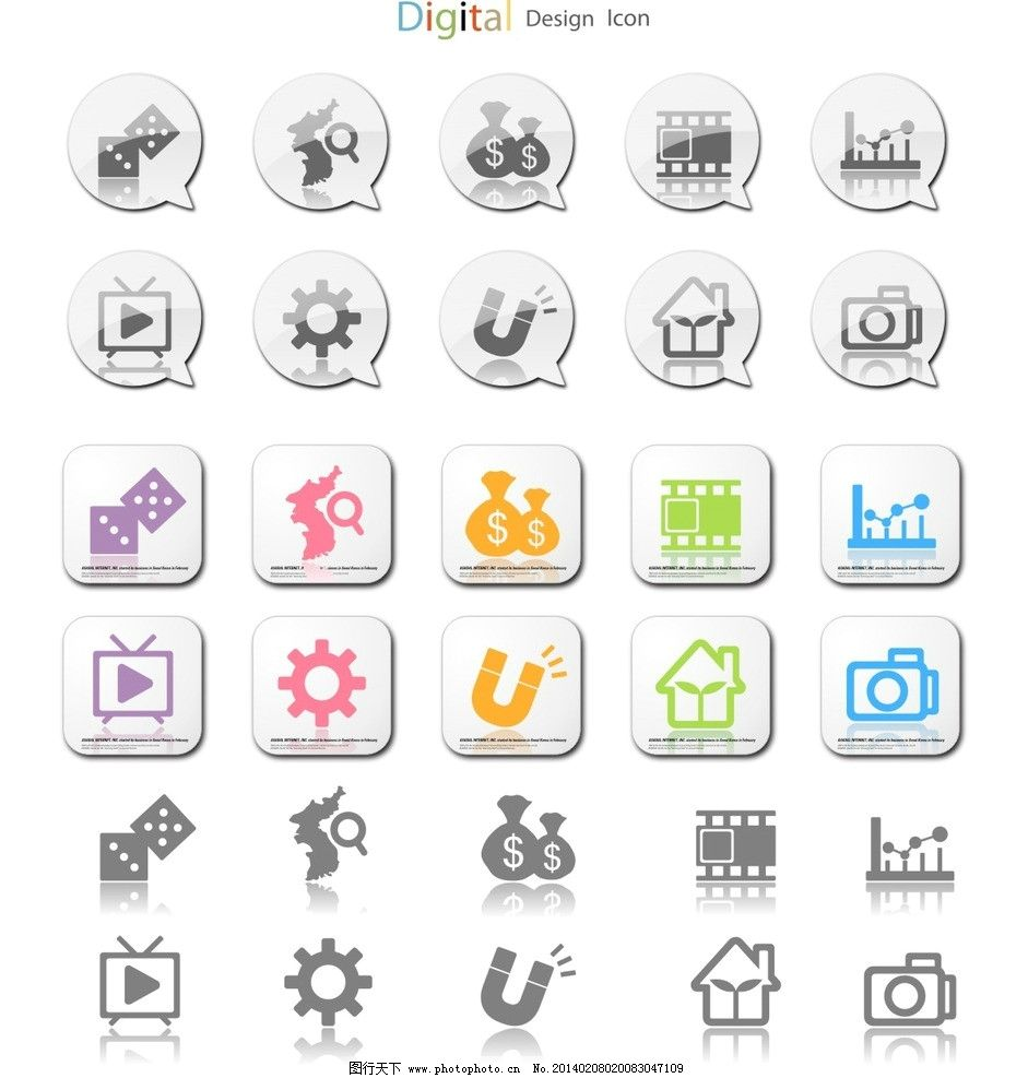 小图标 立体图标 图标 LOGO 矢量沙漏 标志 标识 ISO APP IOS图标 APP图标 APP标志 软件标志 软件图标 图标设计 程序图标 程序标志 网页图标 网站标志 标志设计 LOGO设计 网站图标 ICON 矢量图标 小图标设计 标识标志图标 矢量 CDR