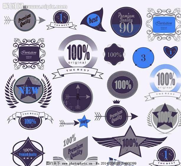时尚logo 矢量设计 欧式图标 欧美风格 欧美设计 商标 商标设计 标志