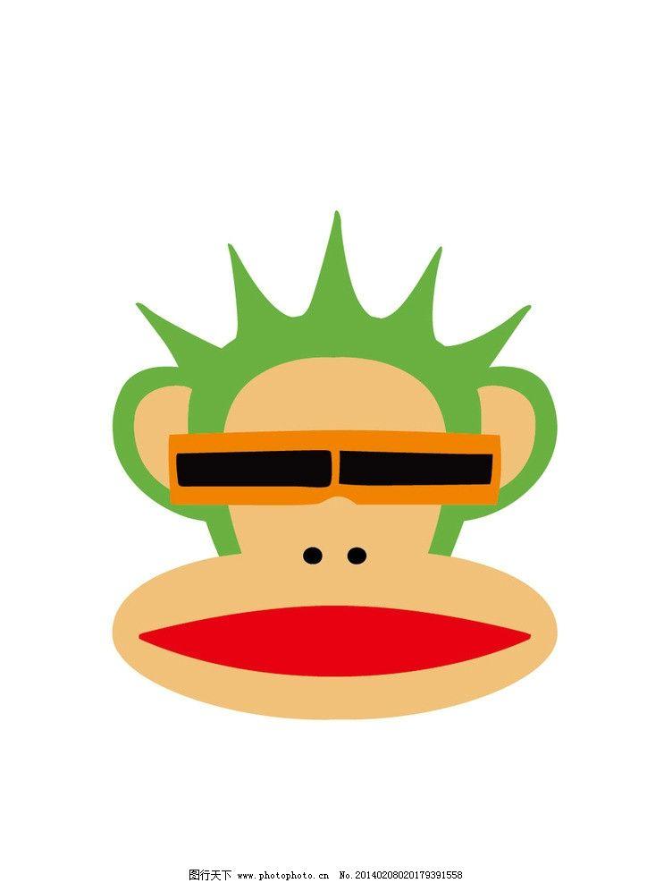 大嘴猴 猴 猴子 戴眼睛 大嘴猴卡通 卡通头像 儿童图集 卡通设计 广告