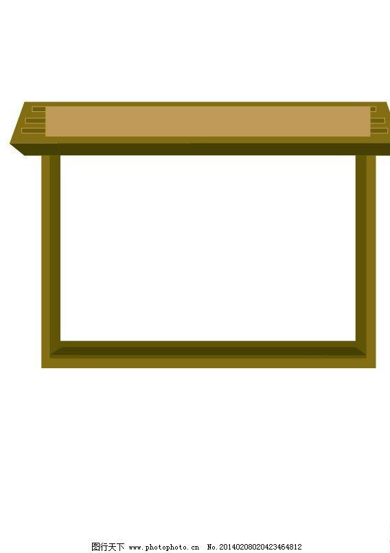 布告栏 公布栏 框架 公告栏 框 黑板 边框相框 底纹边框 矢量 ai