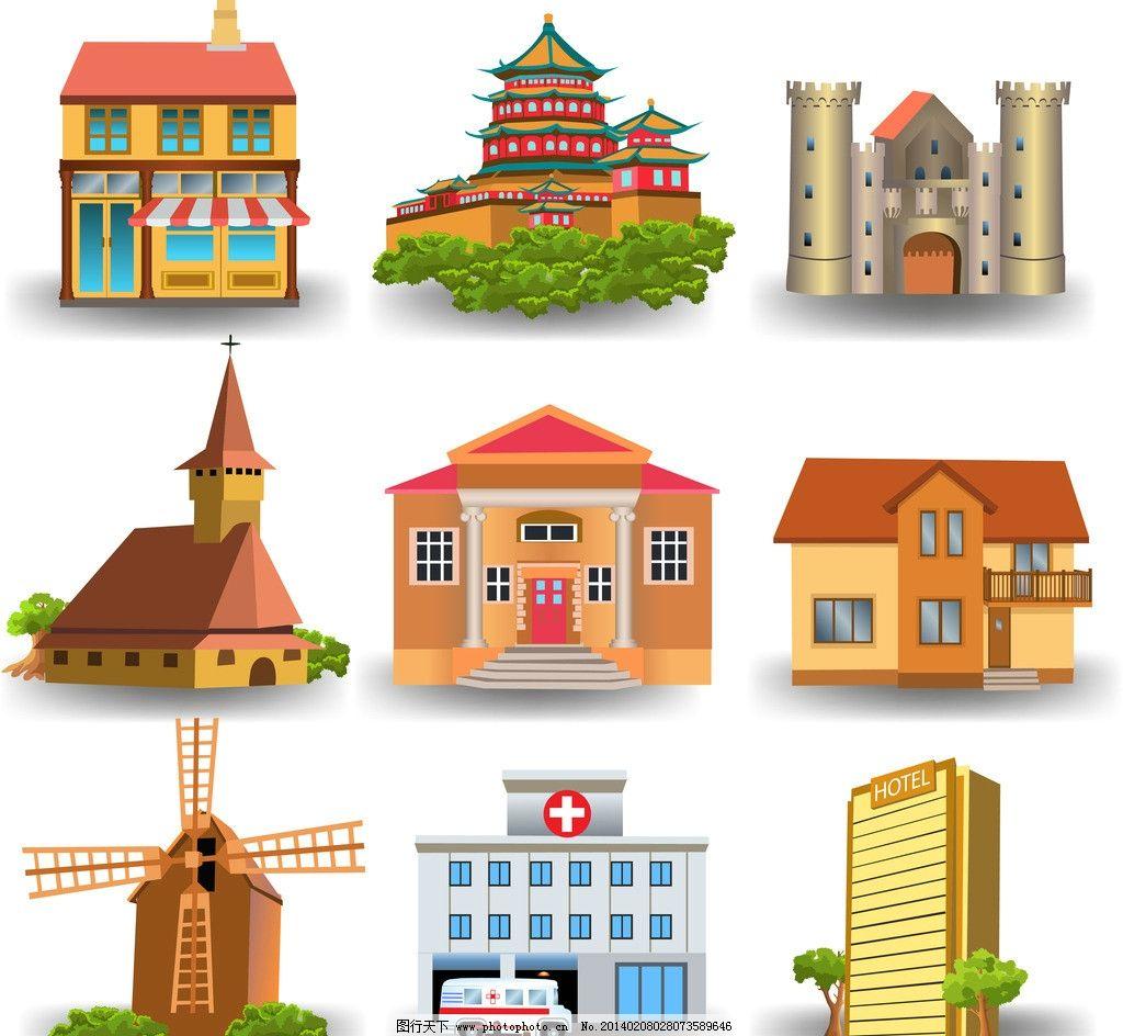 可爱小房子城堡图片