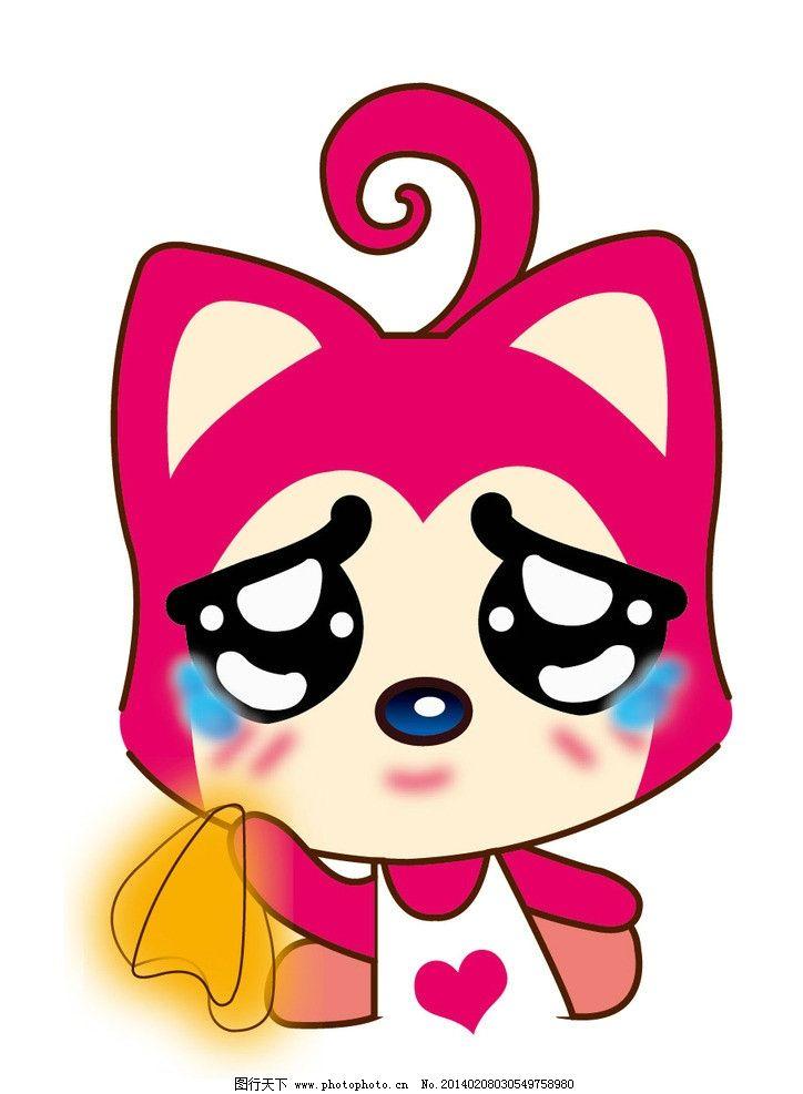 阿狸 委屈 阿狸猫 卡通 红色阿狸 可爱动物 可爱 儿童 女童装 男童装