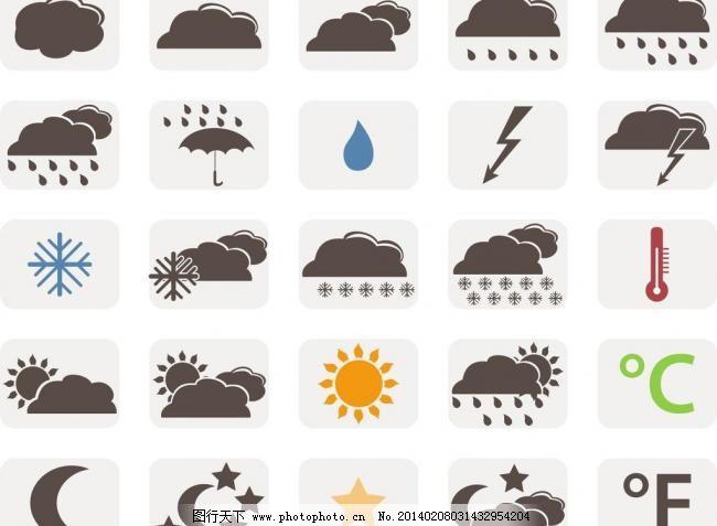 飘雪 天气图标矢量素材 天气图标模板下载 天气图标 天气 天气预报