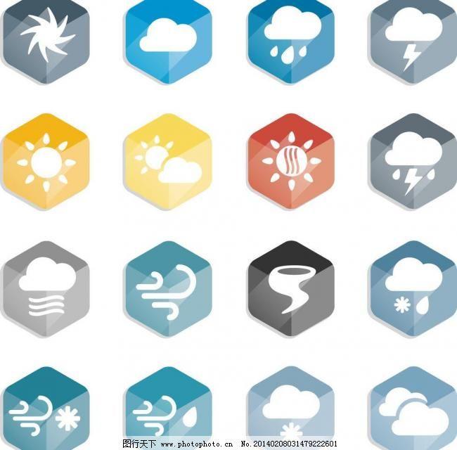 天气图标图片,标签 标识标志图标 大雪 风 广告设计