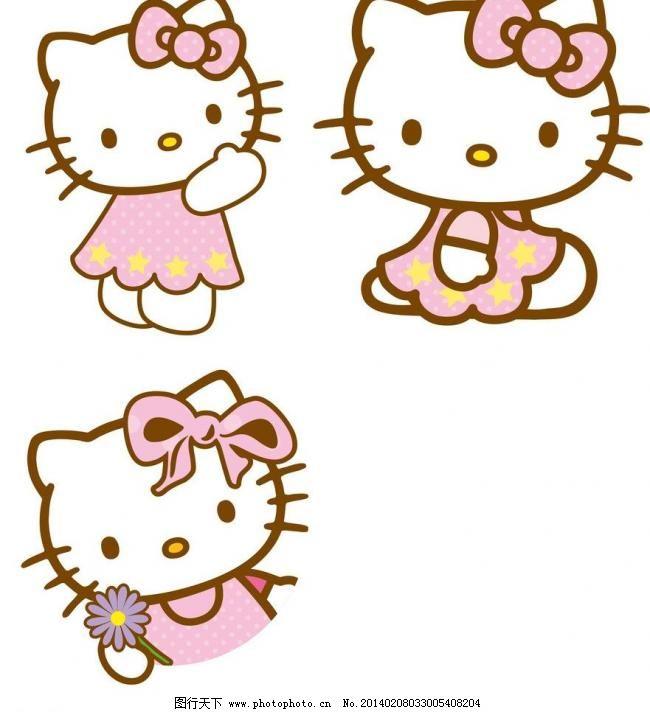kitty猫 cat 小猫 动画人物 矢量动画 印花 蝴蝶结 ai 猫猫 小动物