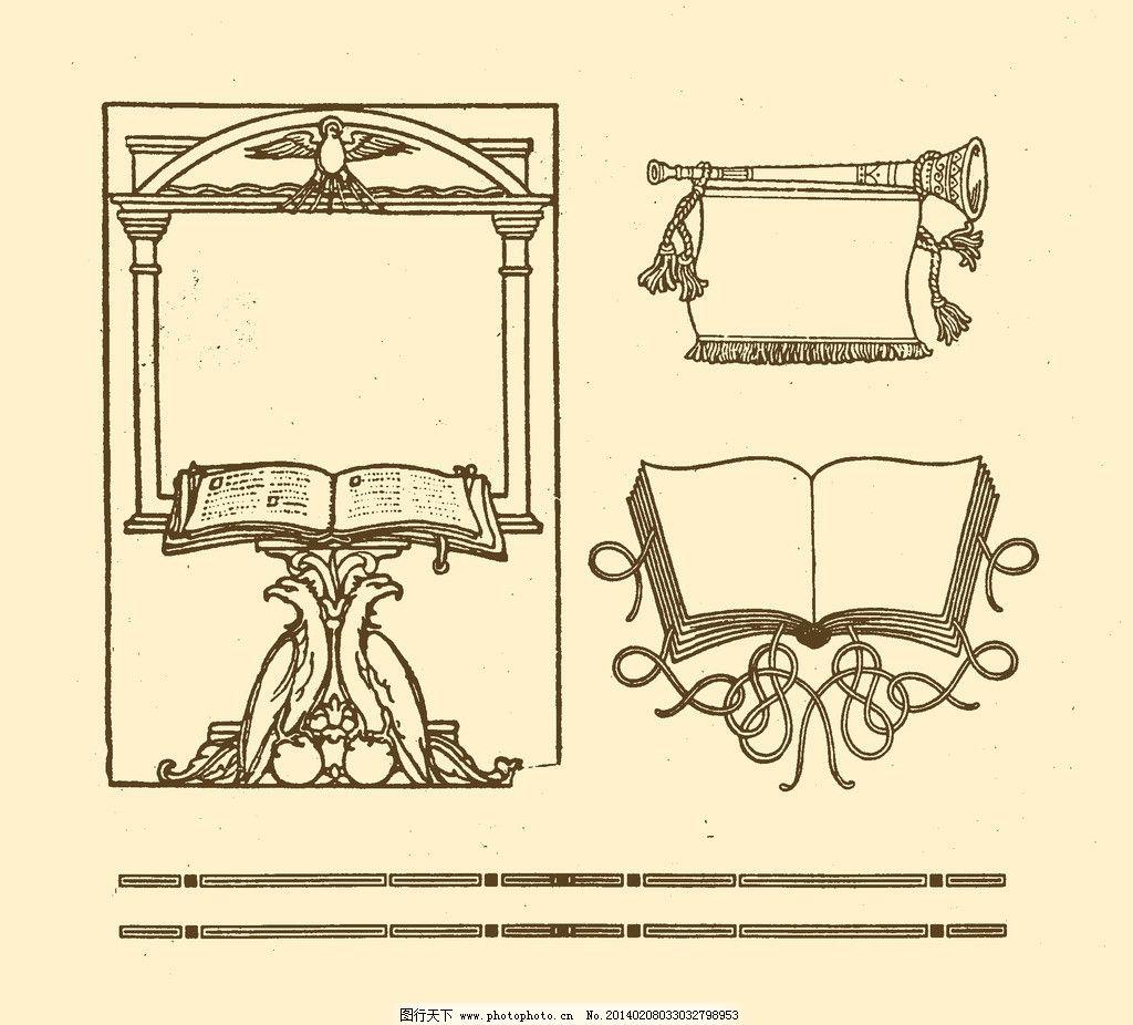 边框 边线 外框 花边 框线 装饰 非矢量 复古 书 书籍 书本 边框角花图片