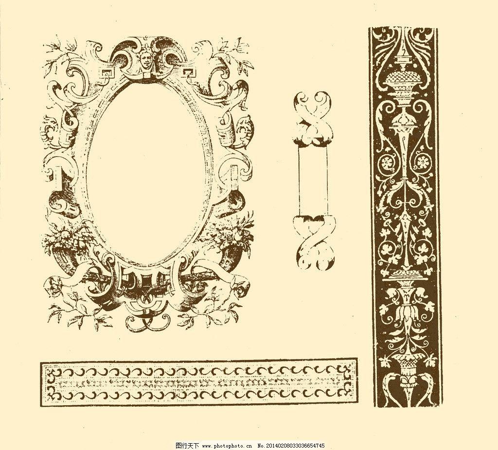 边框 边线 外框 花边 框线 装饰 非矢量 复古 欧式 画框 边框角花 psd