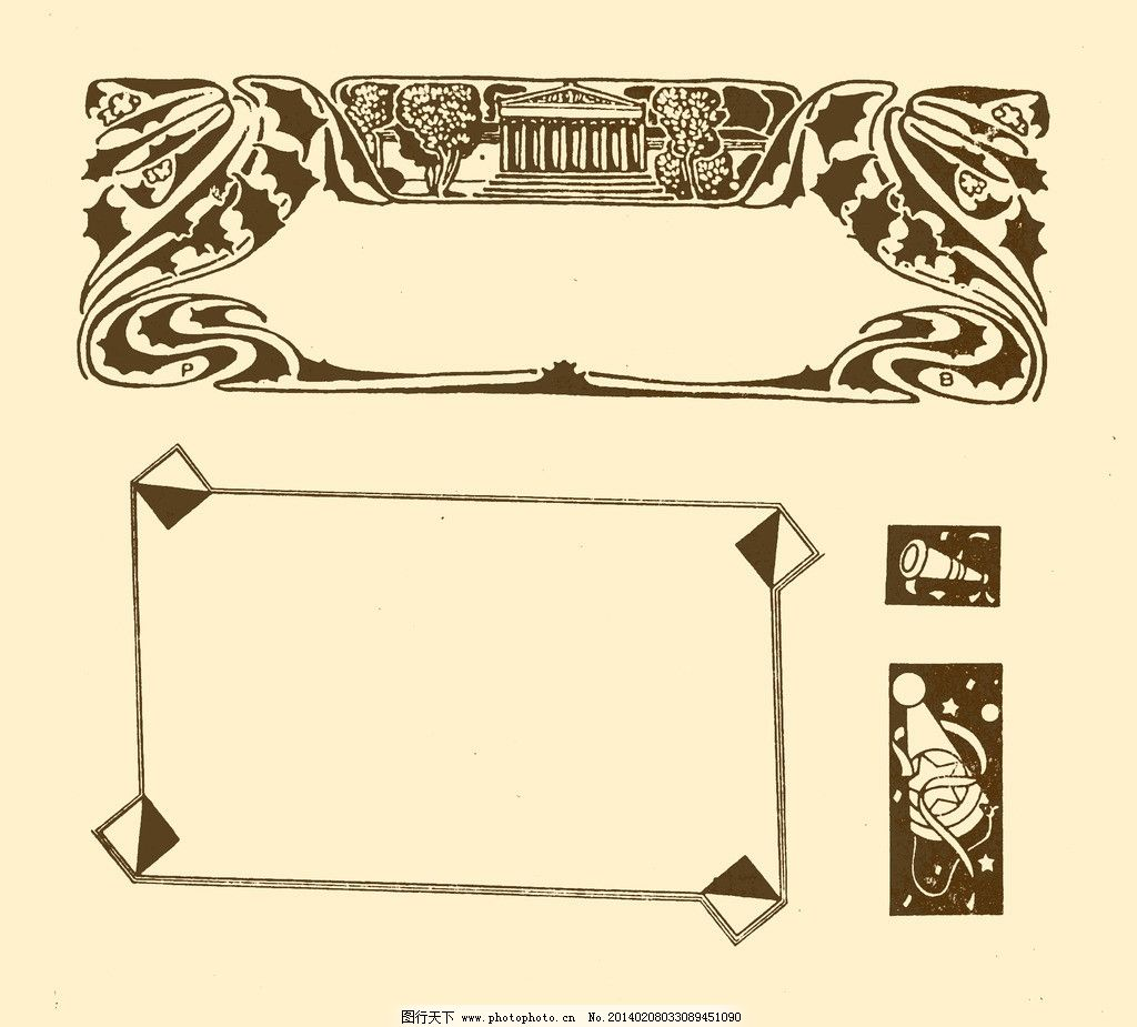 古风木质边框素材_素材分享