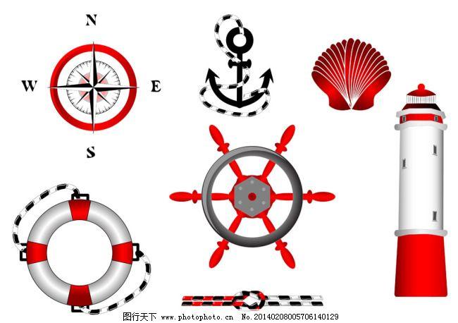 指向标救生圈航海灯塔船舵