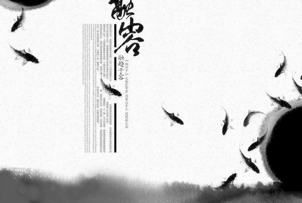 水墨丹顶鹤纹身手稿