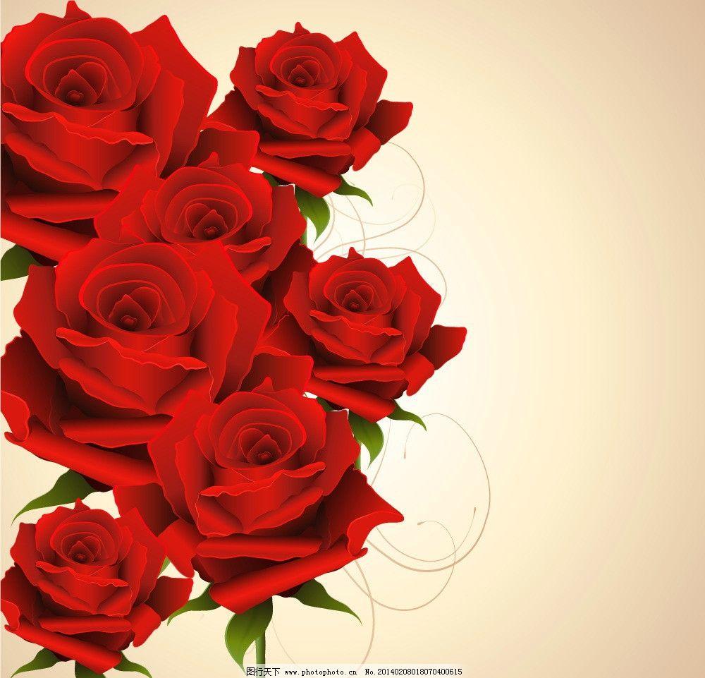 手绘花卉 卡通背景 花纹花卉 红玫瑰 玫瑰花 绿叶 矢量花纹 鲜花