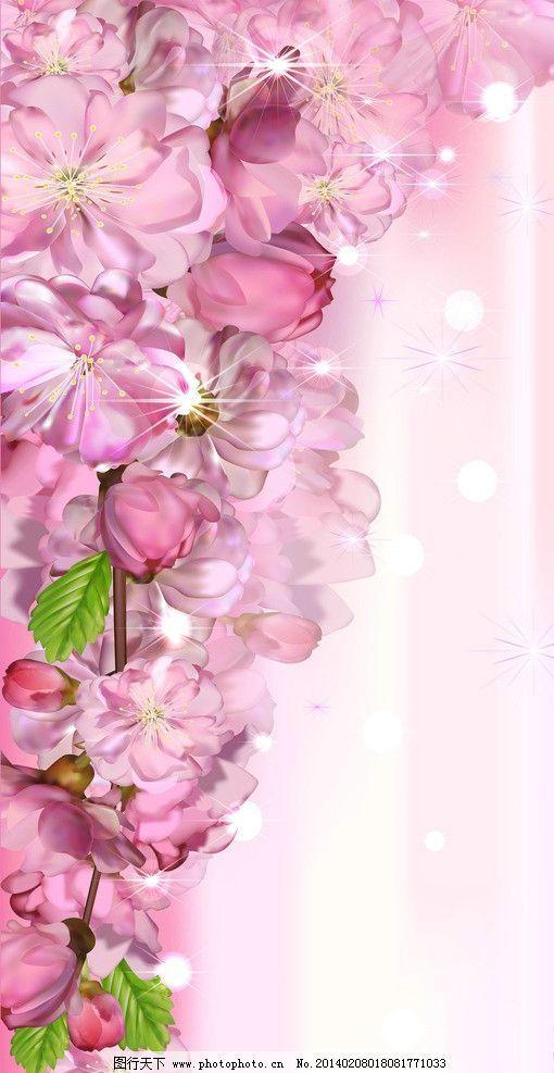 手绘花卉 桃花 植物 花草 生物世界 矢量 花草背景