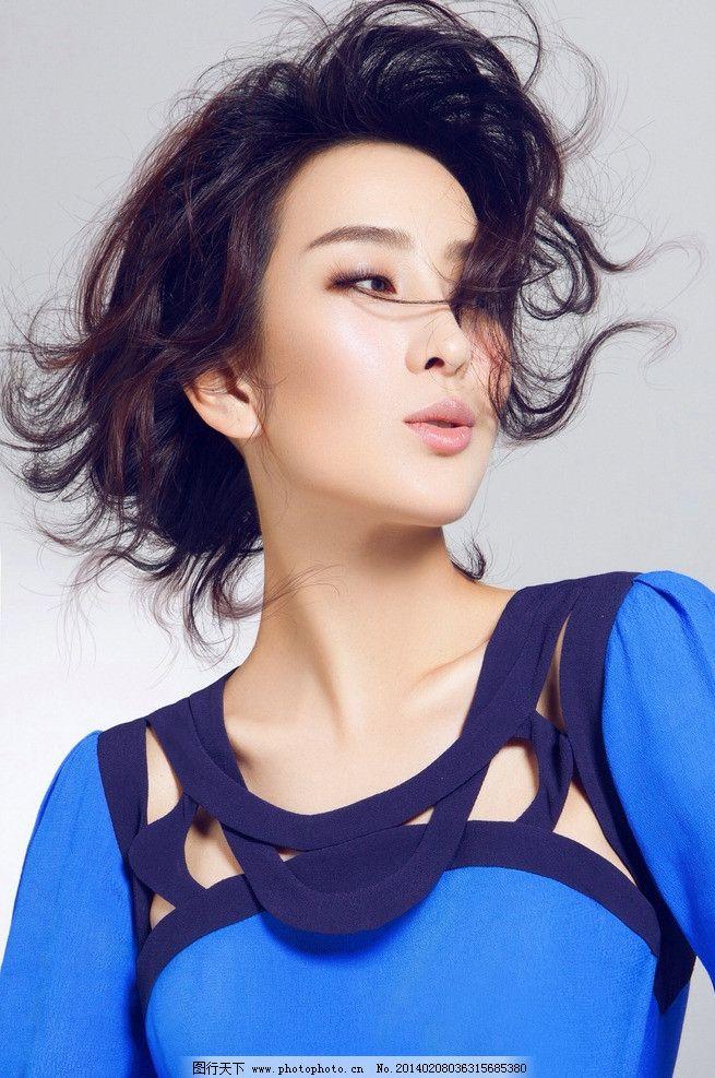 马苏 明星 美女 演员 短发 蓝衣 明星偶像 人物图库 摄影图片