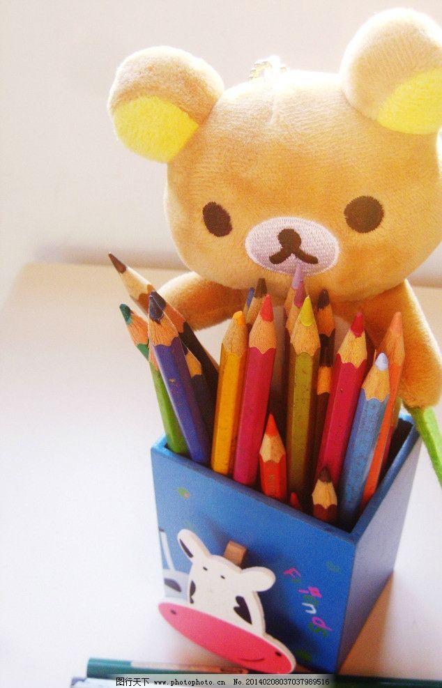 卡通 日本卡通 布偶 公仔 熊 彩铅 摄影 生活素材