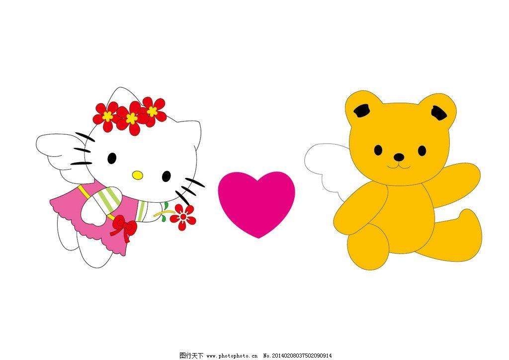 kitty 小猫 卡通猫 服装设计 图案 英文字母 烫钻 彩钻 贴布绣 可爱动