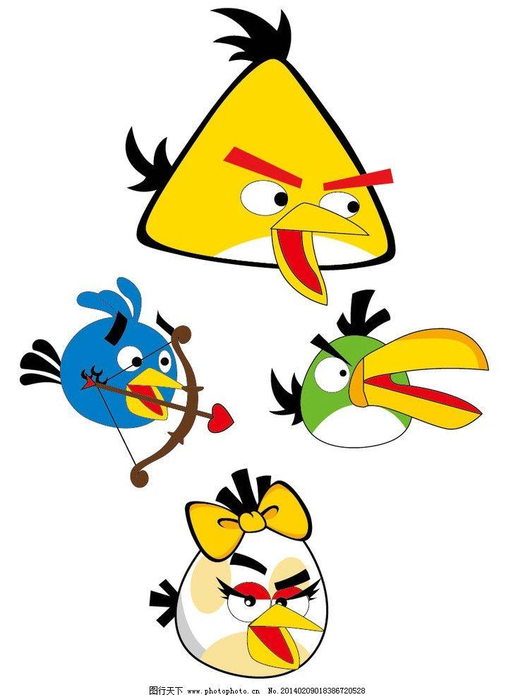 愤怒的小鸟 卡通 卡通画 卡通封面 卡通鸟 本本封面 儿童插画