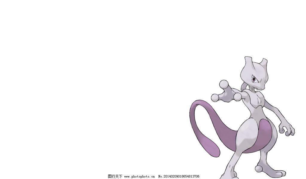 口袋妖怪pm 超梦 口袋妖怪 神奇宝贝 精灵 壁纸 其他 设计 3
