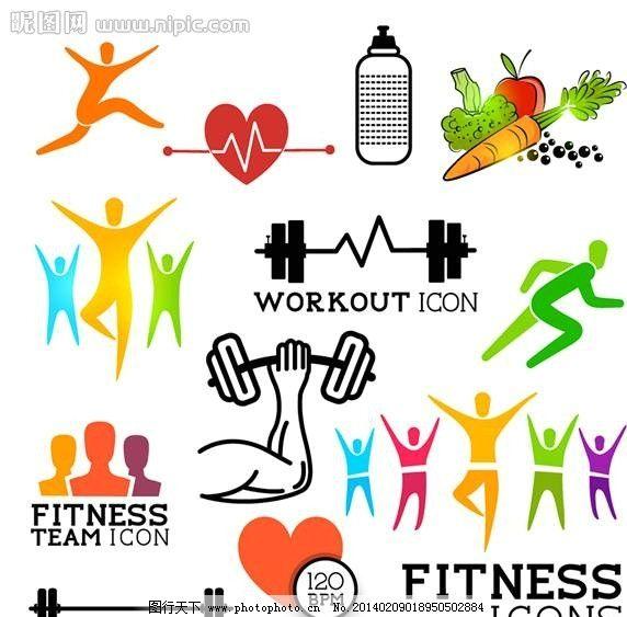 图标设计 logo设计 标志设计 标识设计 矢量设计 体育设计 体育运动图片
