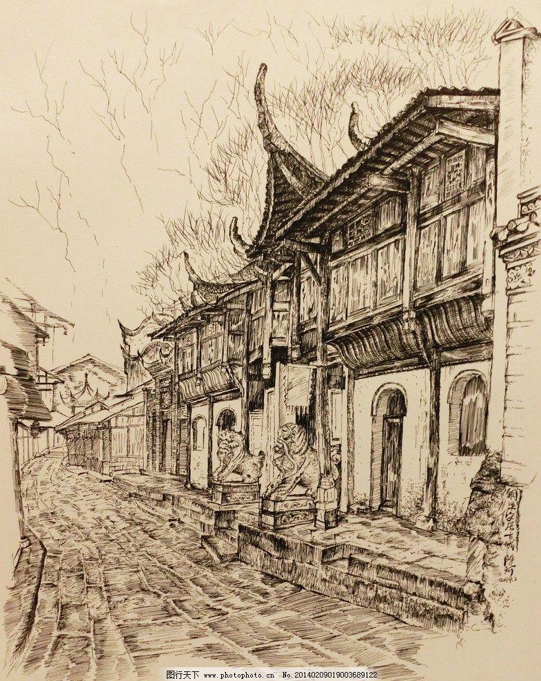 画家陈珂画安居古城 陈珂画家 钢笔画 写生 艺术 绘画书法 文化艺术