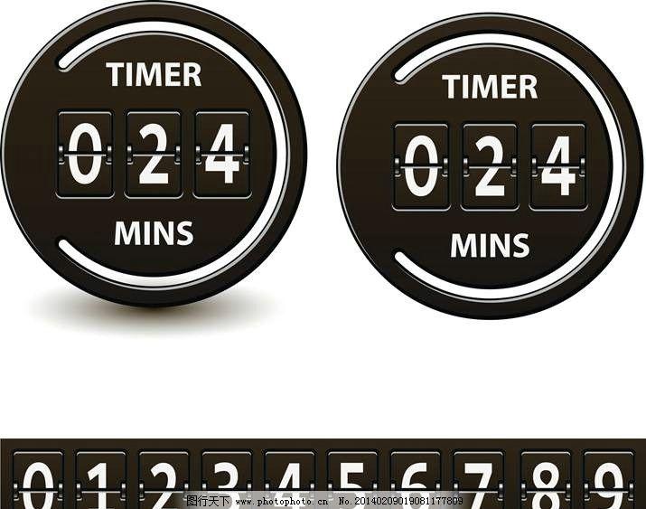 数字设计 倒计时 秒表 钟表 计时 时钟 字母设计 英文设计 计分器