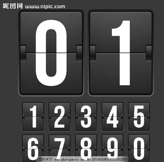 倒计时 秒表 钟表 计时 时钟 数字设计 字母设计 英文设计 计分器