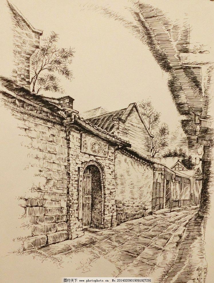 安居古城火神庙 画家陈珂 钢笔画 写生 绘画书法 文化艺术