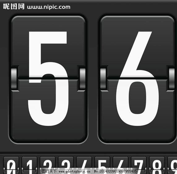 设计图库 文化艺术 绘画书法  数字设计 倒计时 秒表 钟表 计时 时钟