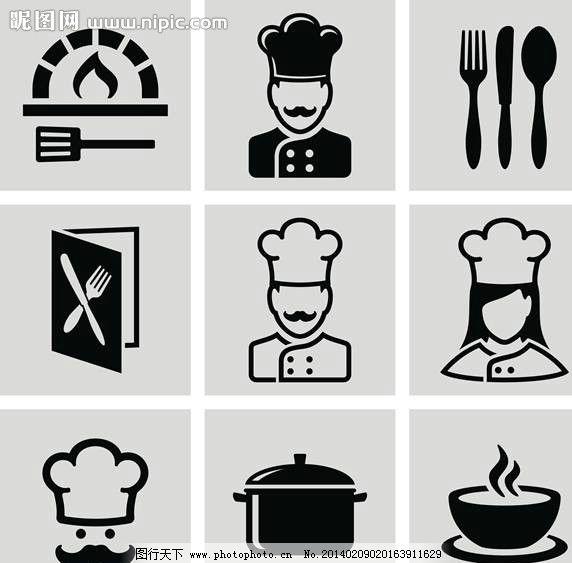 厨师帽 大厨 厨师 饭店logo 餐饮logo 饭店标志 餐饮标志 餐饮图标图片