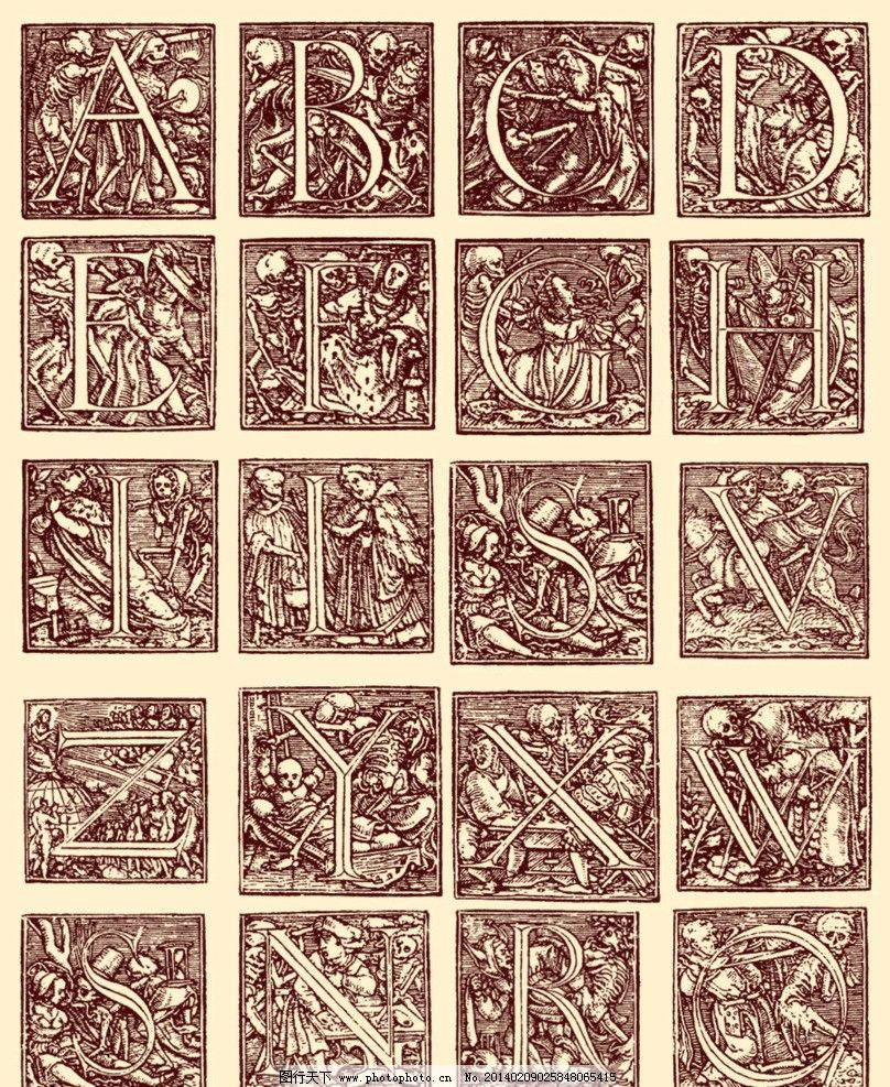 24个英文字母笔刷