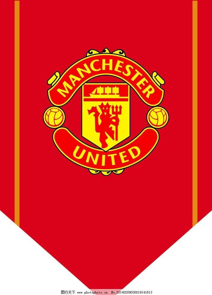 曼联小吊旗 雪佛兰 曼联 车展 吊旗 曼联logo 海报设计 广告设计模板