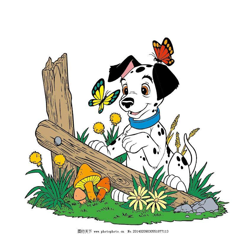 斑点狗 狗狗 花狗 小狗 可爱 卡通 卡通动物 儿童插画 儿童图集