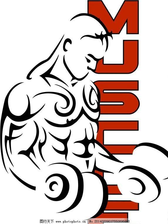 健身高清囹�a_健身头像囹-_健身用头像_健身头像女_健身头像男_游戏屋