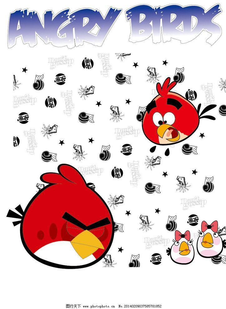 愤怒的小鸟 小鸟 鸟 卡通