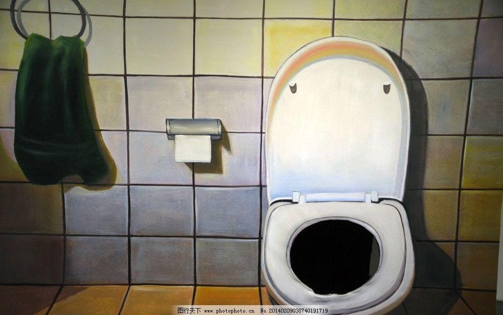 厕所马桶3d 立体画图片