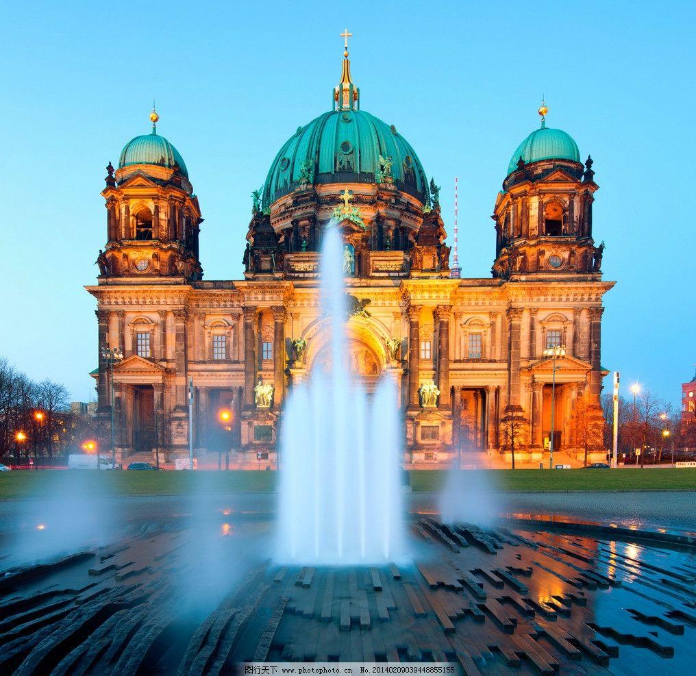 德国建筑 德国 建筑 城市建筑 建筑物 欧式建筑 欧式 欧式风情 德国