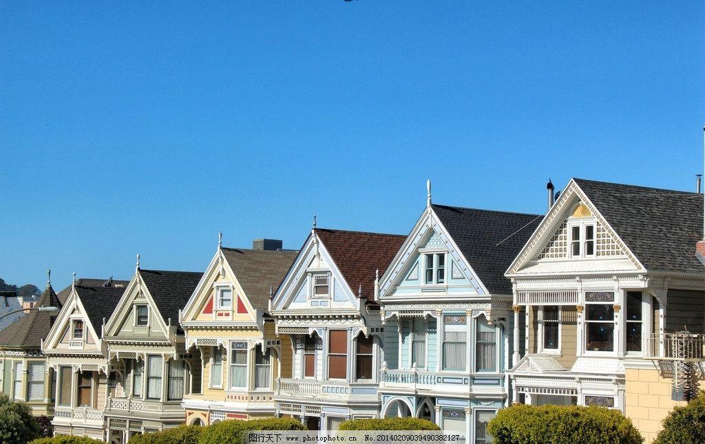 旧金山建筑 旧金山 湾区 建筑 房子 别墅 蓝天 院落 哥特式 民宅 建筑图片