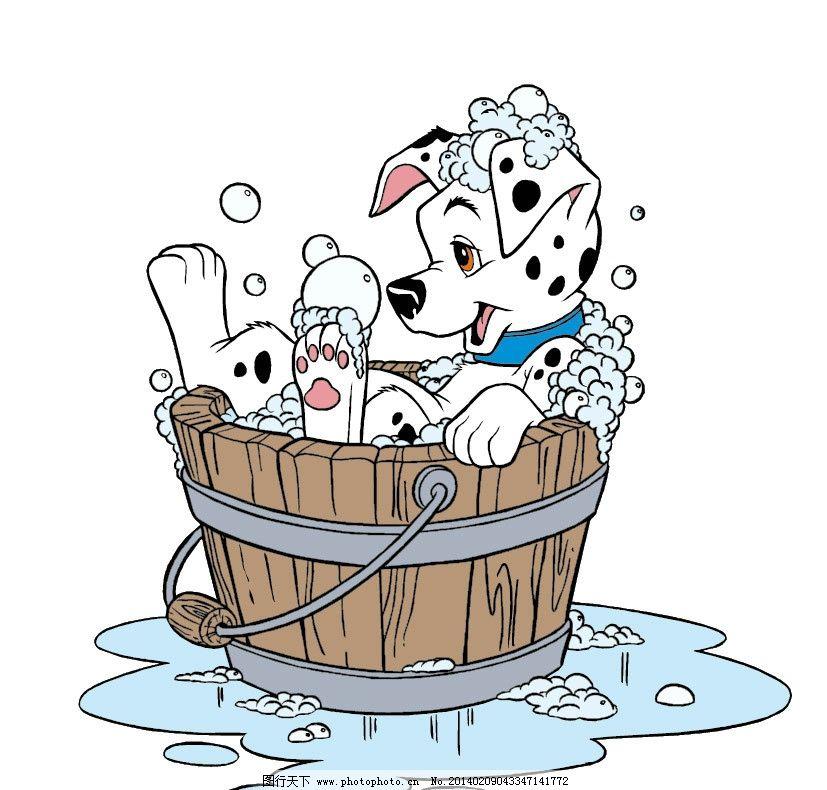 斑点狗 狗 狗狗 花狗 狗狗洗澡 小狗 可爱 卡通 卡通动物 儿童插画