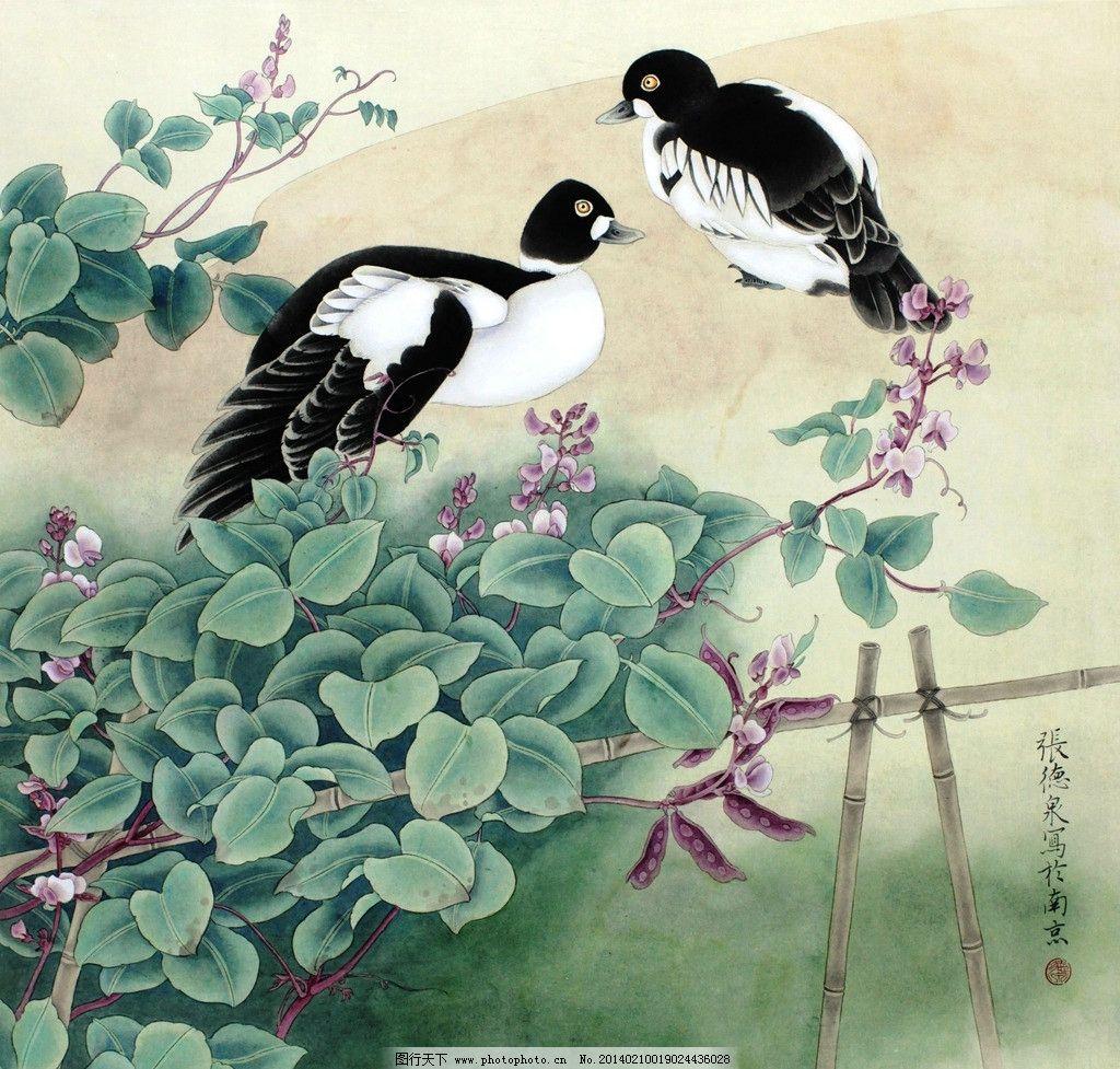 鸭子 国画 花鸟画 工笔画 张德泉 绘画书法 文化艺术 设计 72dpi jpg