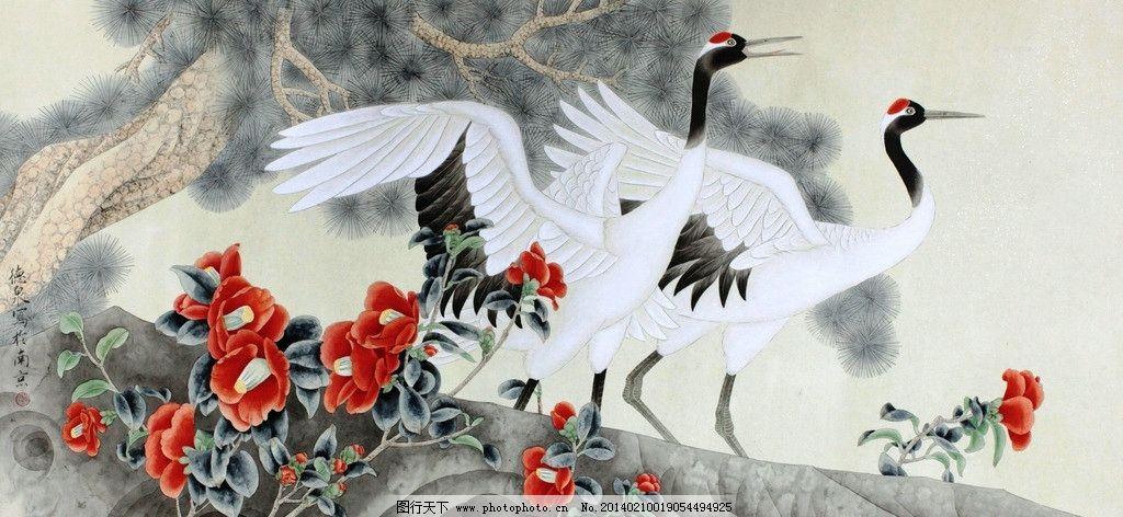 仙鹤 青松 国画 花鸟画 工笔画 张德泉 绘画书法 文化艺术 设计 72dpi