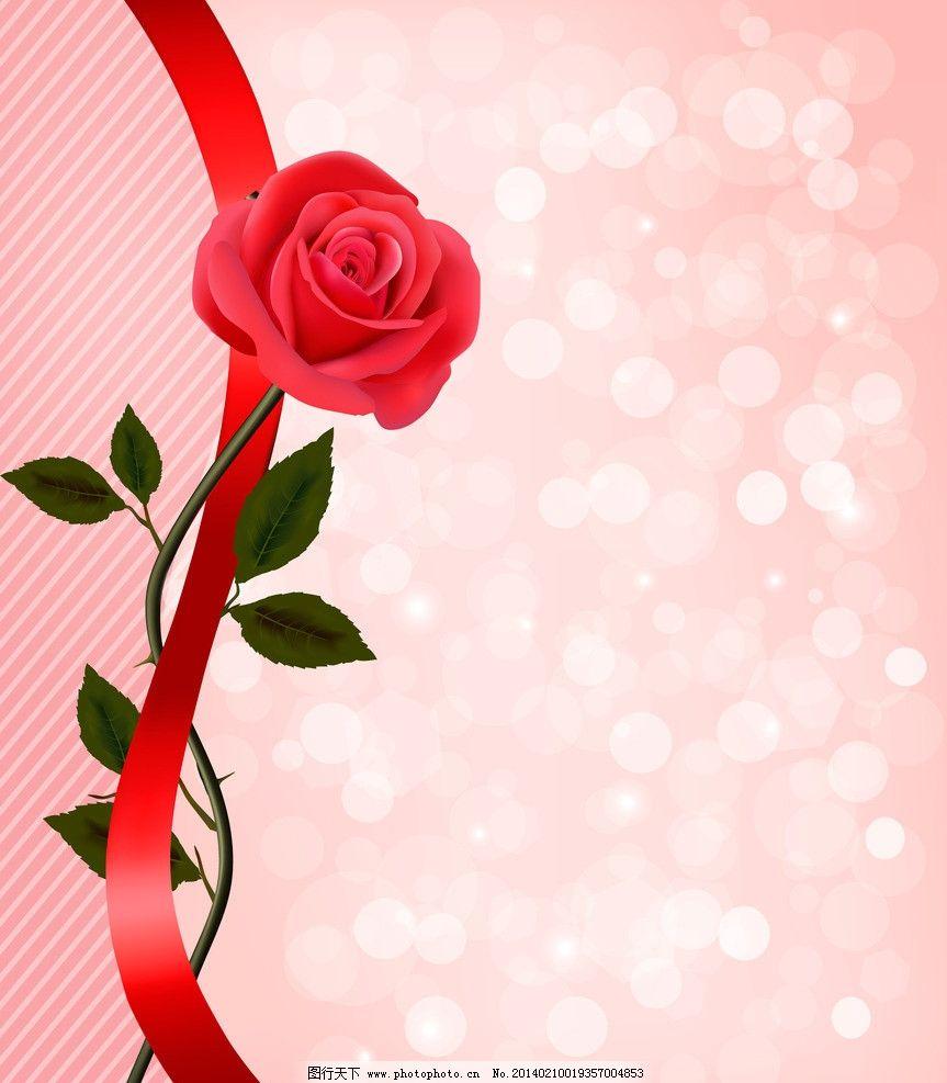 情人节背景 手绘 红桃心 唯美花朵 鲜花 红玫瑰 玫瑰花 花卉