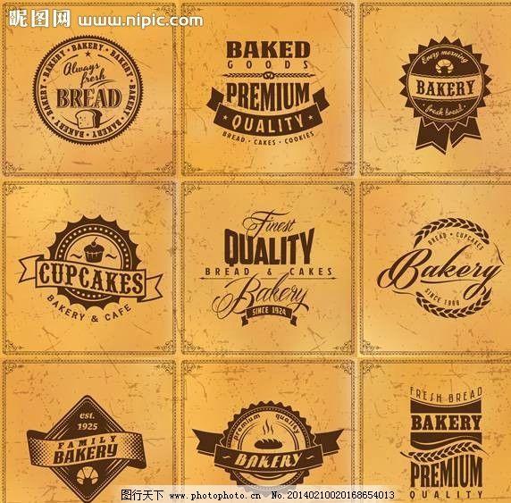 欧式风格蛋糕店logo