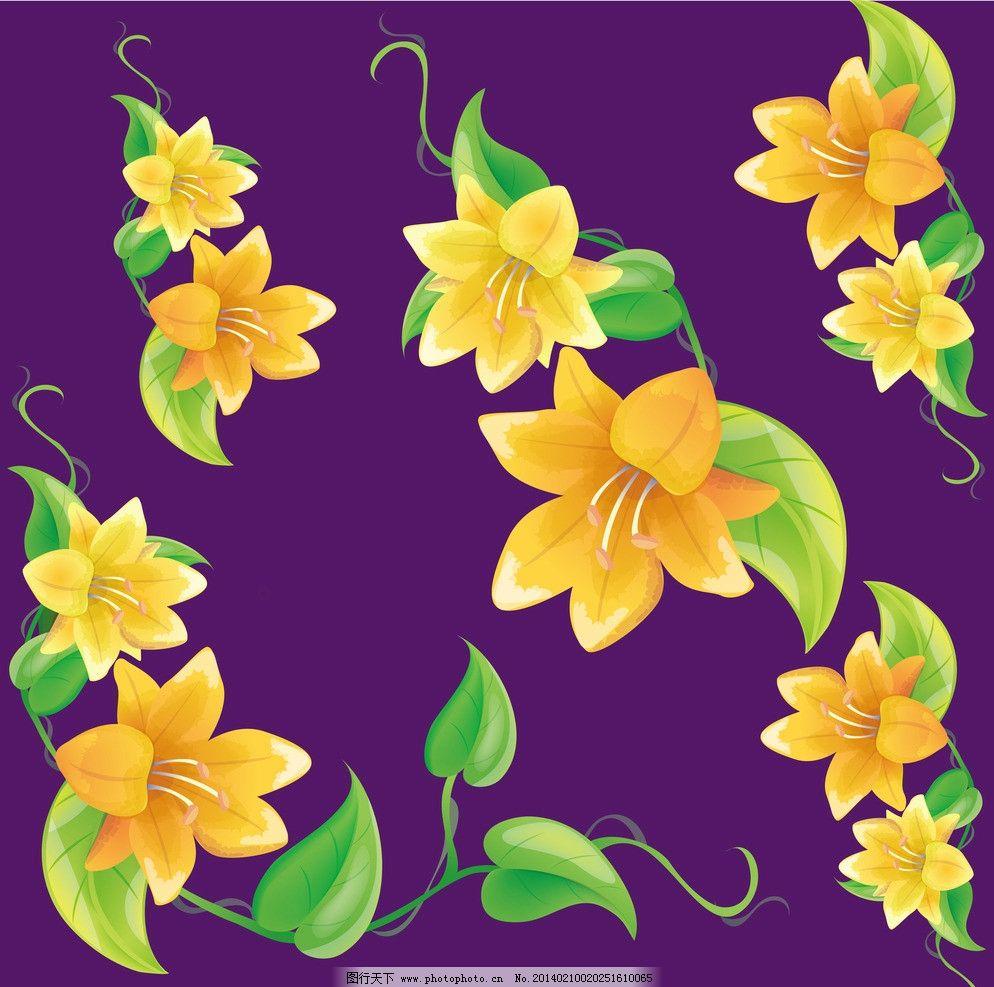 矢量花 矢量图 花纹 图案 紫色 黄花 底纹背景