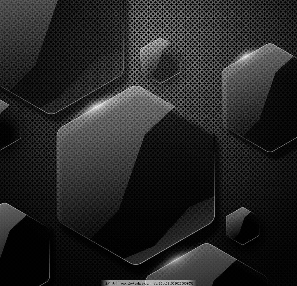 玻璃质感背景 黑色透明水晶金属背景 水晶徽标 图标 玻璃质感 质感 网页图标 网站 网站图标 徽标 设计图标 图标设计 网页 玻璃 质感设计 视觉设计 矢量 EPS 背景底纹矢量素材 底纹背景 底纹边框